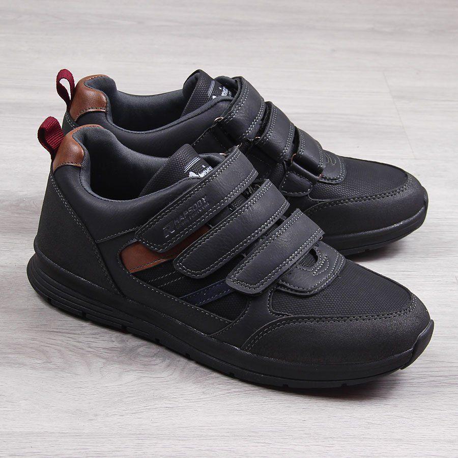 Obuwie miejskie dziecięce sneakers w Sklep presto.pl