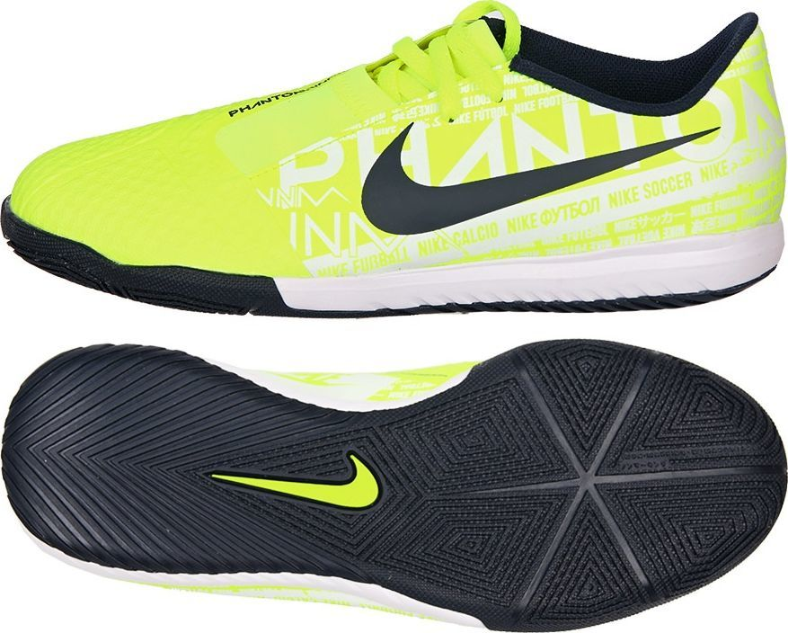 Nike Buty Nike JR Phantom Venom Academy IC AO0372 717 AO0372 717 żółty 35 1