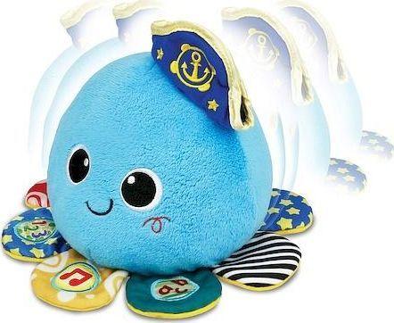 Smily Play Winfun Ośmiornica Interaktywna niebieska 1