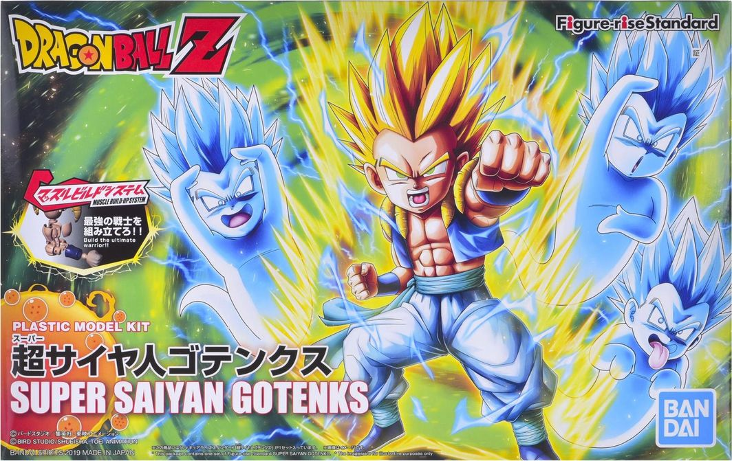 Figurka Dragon Ball Rise Dbz Super Saiyan Gotenks 1