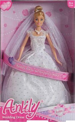 Icom Lalka Anlili w sukni ślubnej 30cm 1