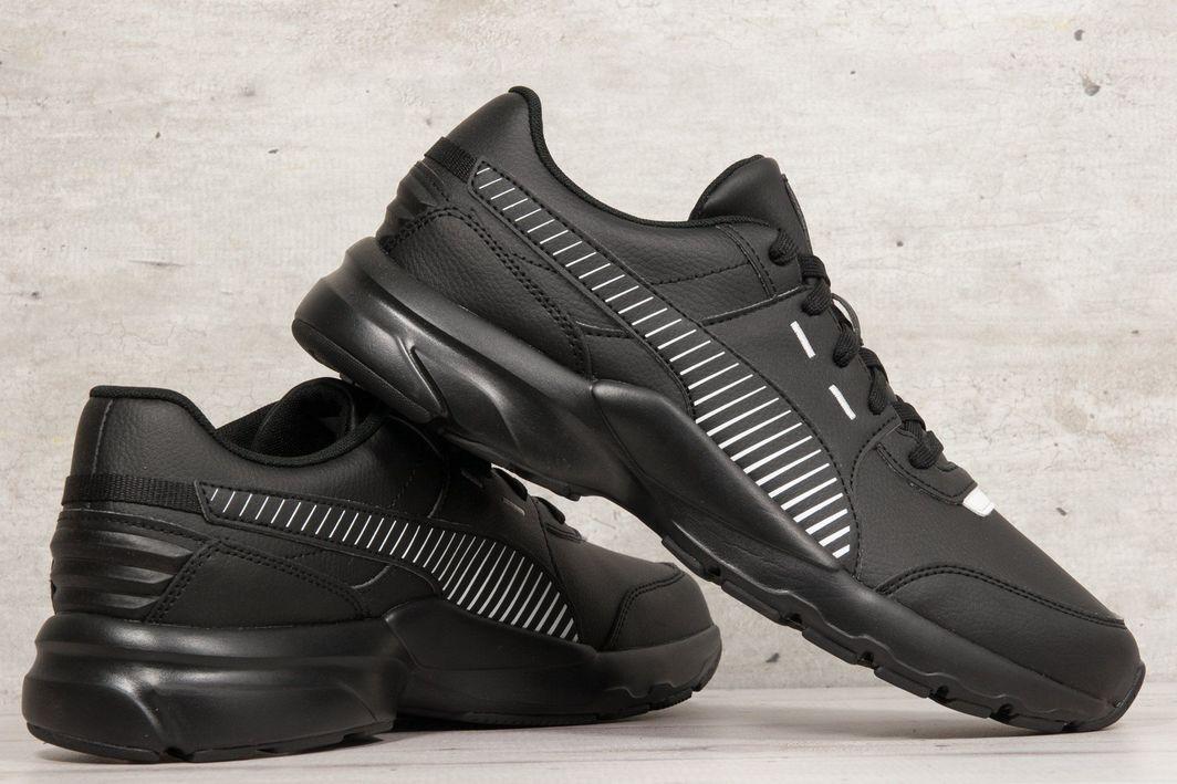 Puma Buty męskie Future Runner czarne r. 40.5 (369635 01) ID produktu: 6442017