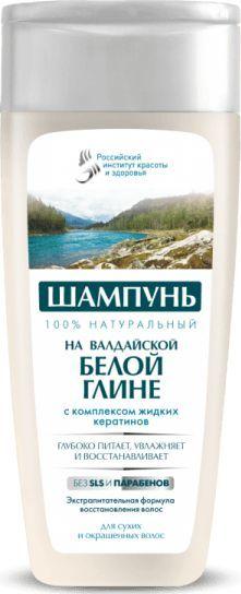Fitocosmetics Szampon z białą glinką i kompleksem płynnej keratyny dla włosów suchych i farbowanych 270ml 1
