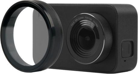 Filtr Xrec Filtr UV Osłona na Soczewkę do kamer Xiaomi Mijia / DJI Phantom 3 Standard 1