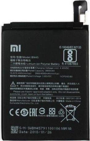 Bateria Xiaomi Xiaomi bateria BN45 Redmi Note 5 bulk 0 mAh 1