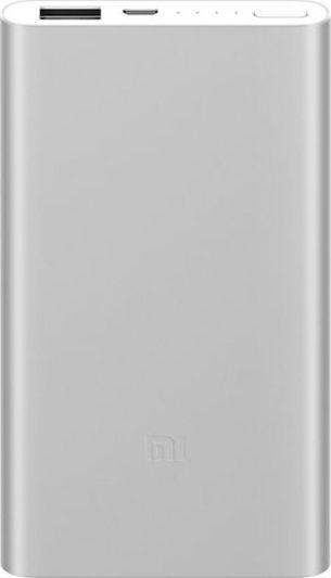 Powerbank Xiaomi Mi PowerBank 2 10000mAh (PLM02ZM) 1