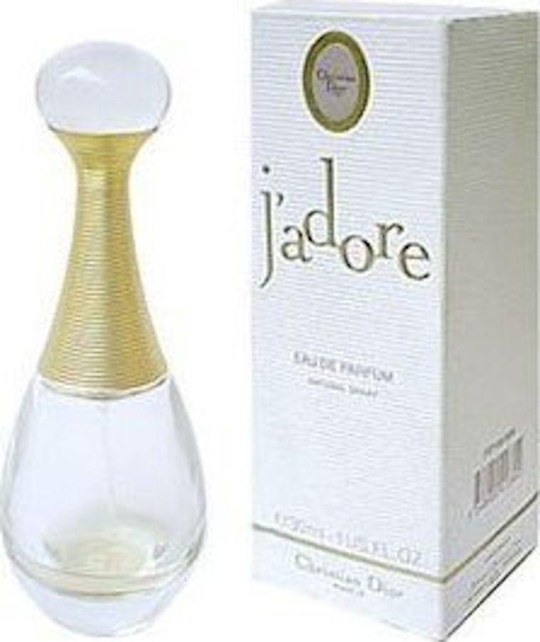 Christian Dior Jadore EDP 50ml Unikat 1