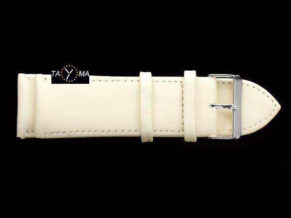 Pasek skórzany do zegarka - beżowy/srebrny - 24mm uniwersalny 1