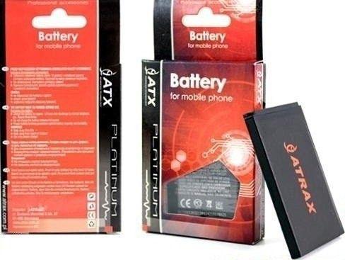 Bateria nemo Bateria ATX SAMSUNG I8190 1200 LI-ION 1