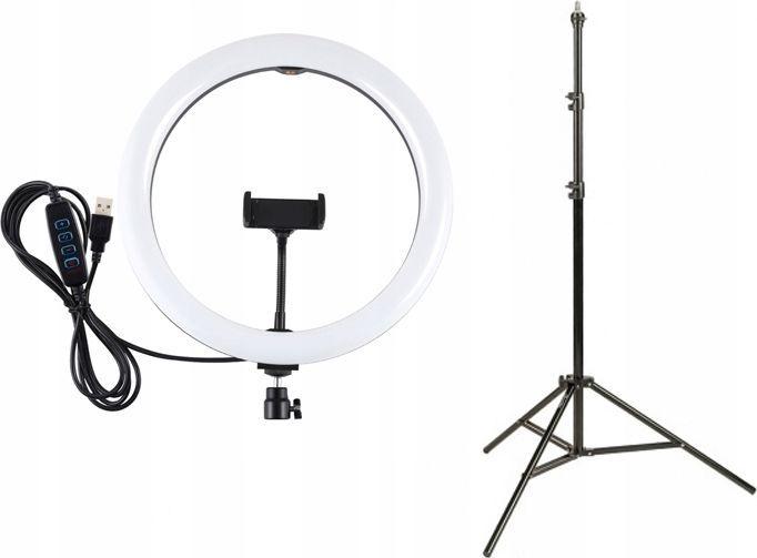 Lampa studyjna Xrec Lampa Pierścieniowa Led 12w + Statyw 230cm MakijaŻ Selfie 1