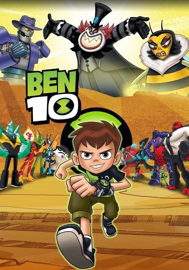 Ben 10 PC, wersja cyfrowa  1