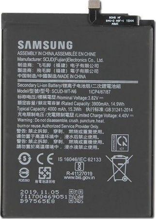 Bateria Samsung Bateria Samsung SCUD-WT-N6 A20s A207 /A107 A10s bulk 3900mAh 1