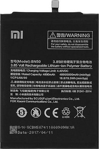 Bateria Samsung Xiaomi bateria BN50 Mi Max 2 bulk 4890mAh 1