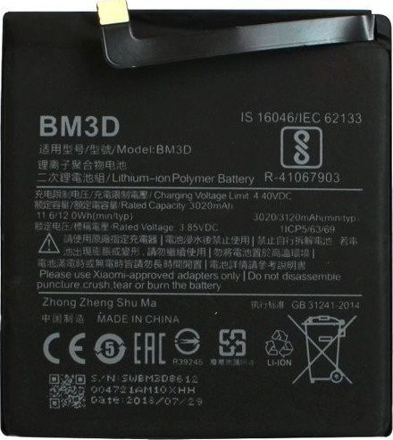 Bateria Samsung Xiaomi bateria BM3D Mi8 SE bulk 3020mAh 1