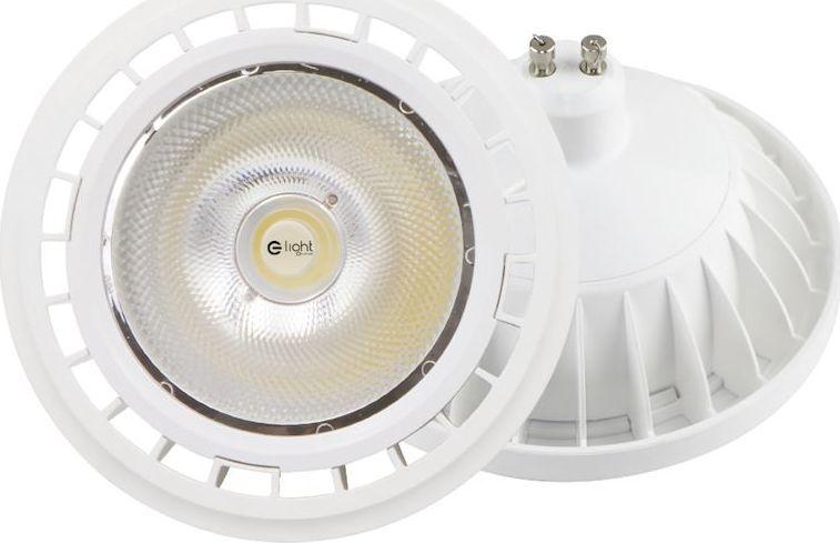 Milagro Mlecznobiała żarówka GU10 10W ciepła Milagro LED AR/453 1