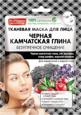 Ugoł Prof Maska na czarnej glince kamczckiej - Fitokosmetik 1