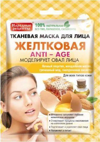 Ugoł Prof Maska żółtkowa Fitokosmetik 1