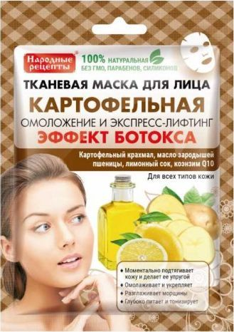 Ugoł Prof Fitokosmetik maska ziemniaczana  1