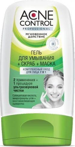 Fitokosmetik Acne Control Kompleksowa pielęgnacja 7w1 żel+scrub+maska 150 ml 1