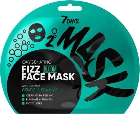 Vilenta Maska Do Twarzy Gentle Cleansing Z Jaśminem 25G 1