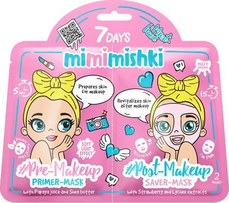 Vilenta Maska Do Twarzy Pre-Makeup Z Sokiem Z Papai I Masłem Shea 25G 1
