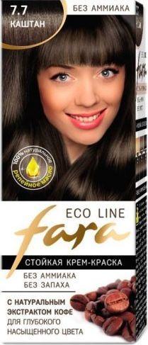 Biological Technology Co FARA Eco Line 7.7  1