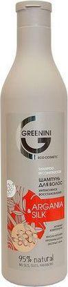Greenini Szampon Do Włosów Argan i Jedwab Intensywne Odnowienie 500ml 1