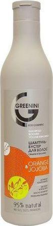 Greenini Orange Jojoba Shampoo szampon wzmacniający do włosów Pomarańcza Olej Jojoba 500ml 1
