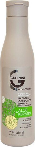 Greenini Odbudowująca Odżywka do Włosów Aloes i Keratyna 250 ml 1