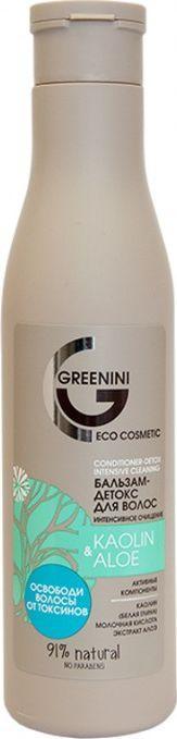 Greenini Intensywnie Oczyszczająca Odżywka do Włosów Kaolin i Aloes 250 ml 1