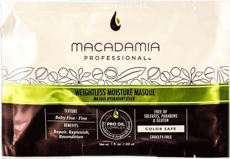Macadamia Professional Nawilżająca maska do włosów 30ml 1