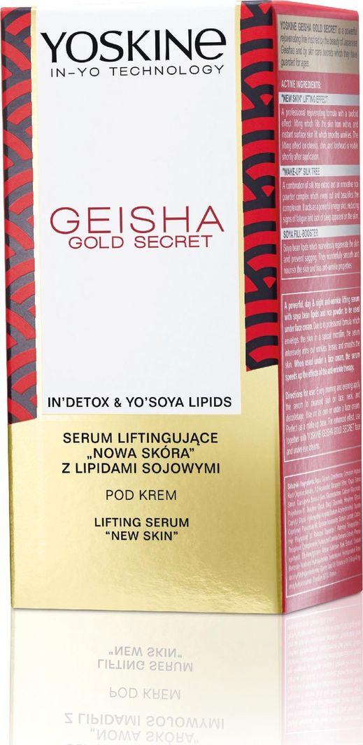 Yoskine Geisha Gold Secret serum liftingujące pod oczy nowa skóra pod krem 30ml 1