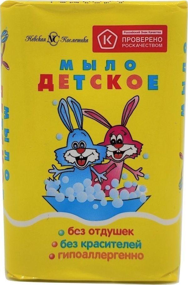 Nevskaya Cosmetica Mydło toaletowe dla dzieci 1