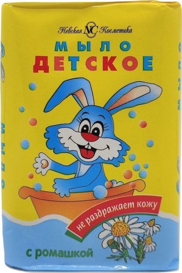 Elevita Mydło Toaletowe Z Rumiankiem Dla Dzieci 90G 1