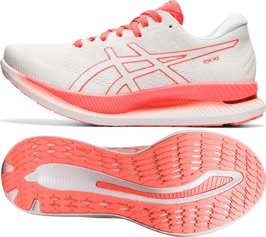Asics Buty do biegania Asics GlideRide TOKYO 1012A943 100 1012A943 100 biały 39 1/2 1