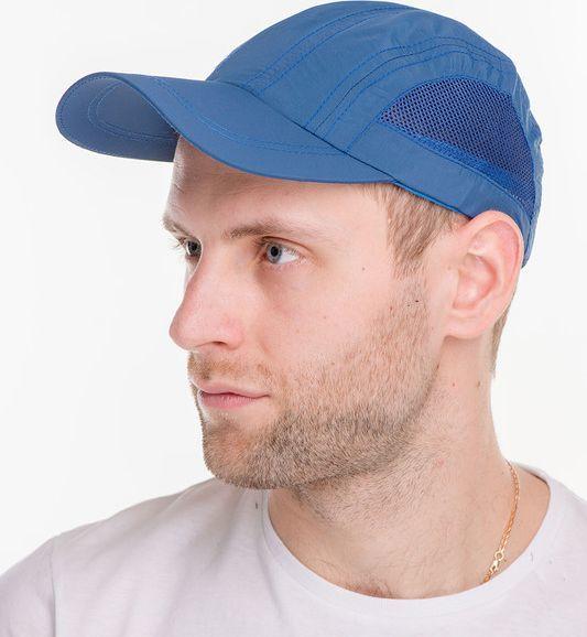 Filloo Niebieska - Czapka bejsbolówka z siateczką 1
