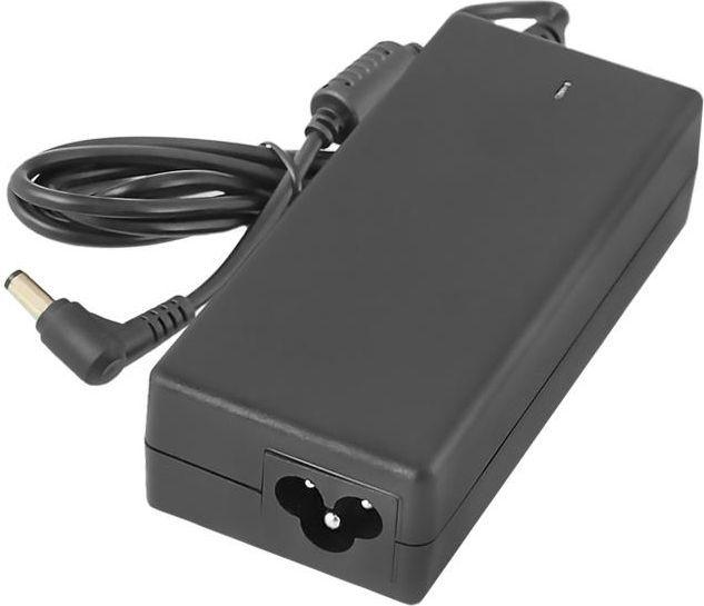 Zasilacz do laptopa Qoltec (50075.90W) 1