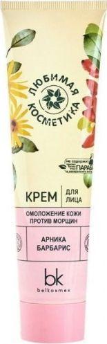 BELKOSMEX Krem do twarzy odmładzający przeciw zmarszczkom 100 g 1
