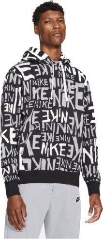 Nike Bluza Nike NSW Club Fleece M DA0061-010, Rozmiar: S 1