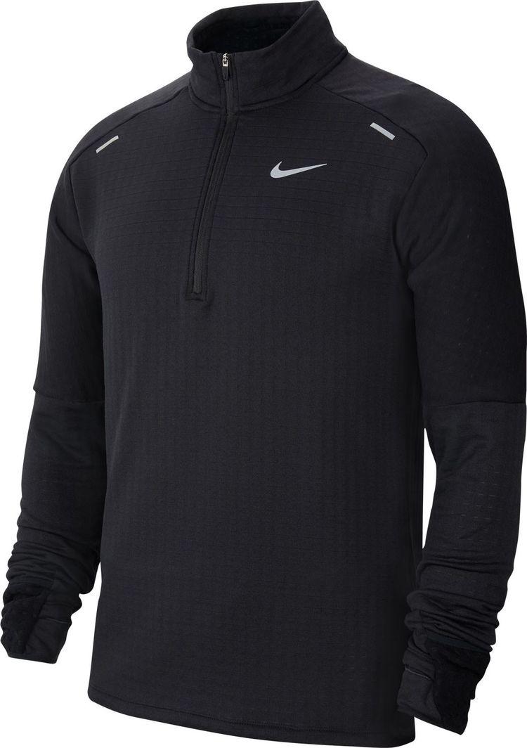 Nike Nike Sphere bluza treningowa 010 : Rozmiar - XXL 1