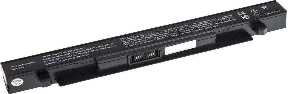 Bateria Green Cell A41-X550A Asus X550 X550C X550CA X550CC X550L X550V R510 R510C (AS58) 1