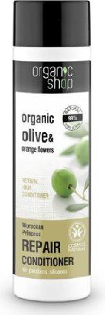 Organic Shop Balsam do włosów regenerujący Księżniczka Maroko 280 ml 1