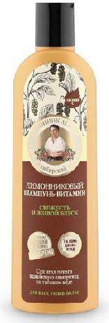 Babuszka Agafia Szampon witaminowy Trawa Cytrynowa 280 ml 1