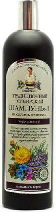 Babuszka Agafia Szampon syberyjski tradycyjny Nr1- wzmacniający 550 ml 1