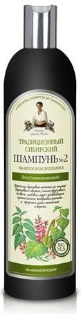 Babuszka Agafia Szampon syberyjski tradycyjny Nr 2 regeneracyjny 550 ml 1