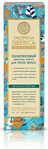 Natura Siberica Oblepikha Professional Kompleks olejkowy do zniszczonych końcówek 50 ml 1