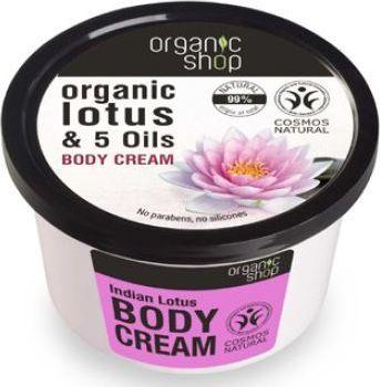 Organic Shop Krem do Ciała Indyjski Lotos BDIH 250 ml 1