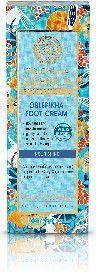 Natura Siberica Oblepikha Professional Krem do stóp odżywczo-nawilżający 75ml 1