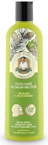 Babuszka Agafia Balsam do włosów cedrowy odżywienie i wzmacnanie 280 ml 1