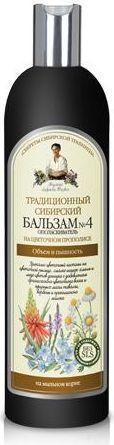 Babuszka Agafia Balsam syberyjski tradycyjny Nr 4 puszystość i lekkość 550 ml 1